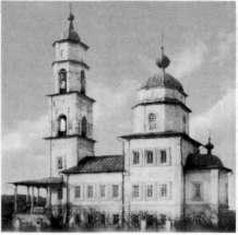 Мемориальный комплекс с арками и колонной Нязепетровск Мраморный крестик Рыбинск